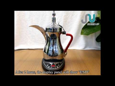 Electric dallah using method--Wholesale arabic electric dallah coffee pot China supplier