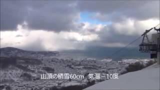 小樽天狗山スキー場(最上2・岡田浩司取締役社長)は、当初予定していた12...