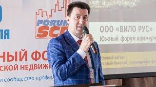 Инженерные системы коммерческих зданий. Доклад Усатого Николая