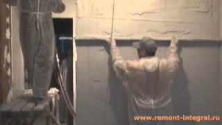Штукатурка стен машинным(механизированным) способом зима 2014 серия 1(На видео представлена машинная(механизированная) штукатурка стен, позволяющая в несколько раз сократить..., 2013-12-15T15:54:04.000Z)