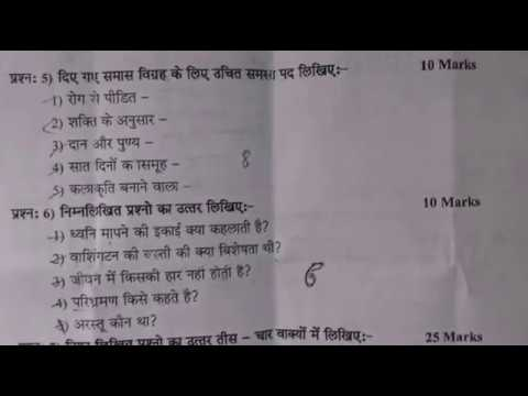 Kanchan Didi Ko Car Chalana Sikhaya