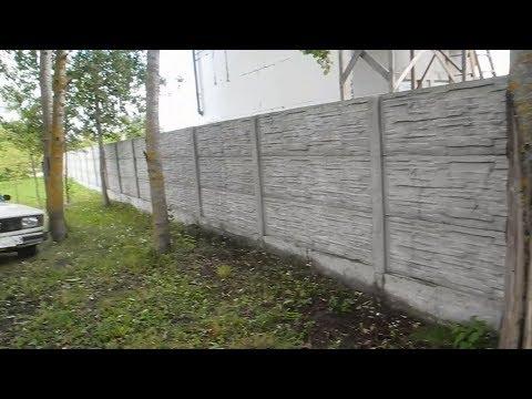 Как самому сделать железо бетонный забор