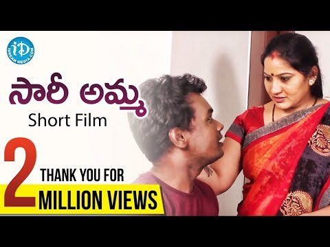 Sorry Amma Short Film || Latest Telugu 2016 Short Films || Shiva Kali Gopal