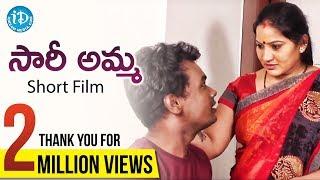Sorry Amma Short Film || Latest Telugu 2016 Short Films || Shiva Kali Gopal