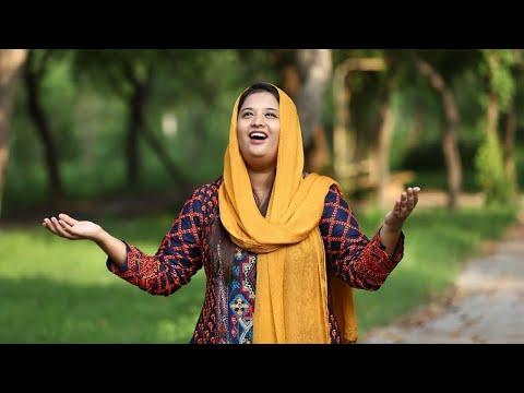 Tehmina Tariq Very Blessed Live Worship With Tehmina Tariq Worship School Students In Rawalpindi