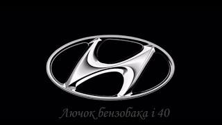 Yoqilg'i to'ldiruvchilar eshik Hyundai i40