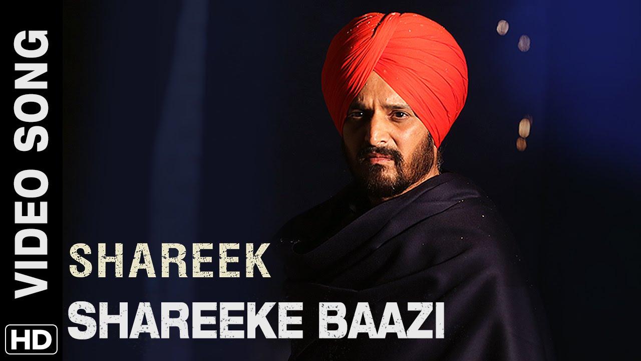 Download Shareeke Baazi | Video Song | Shareek | Jimmy Sheirgill, Mukul Dev | Sippy Gill