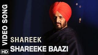 Shareeke Baazi | Video Song | Shareek | Jimmy Sheirgill, Mukul Dev | Sippy Gill Thumb