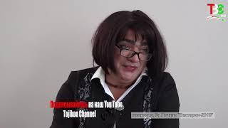 Шухихои НАВИ Аловуддин - Имтихон 2018