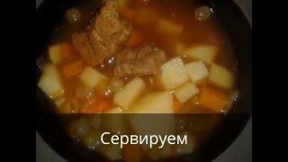 Базелла (суп с зеленым горошком)