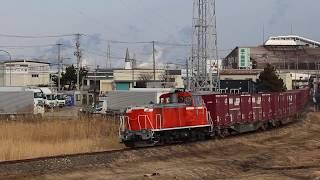八戸臨海鉄道 DD16形 12レ 北沼~八戸貨物 2020年1月25日