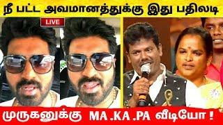 மூக்குத்தி முருகன் Title Winner சர்ச்சைக்கு Ma Ka Pa பதிலடி ! Ma Ka Pa Anand about Mookuthi Murugan