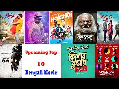 2018-upcoming-bengali-movie-list-||-ankush-hazra-,-dev-,-yash-,-shakib-khan-upcoming-movies-||
