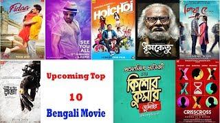 2018 Upcoming Bengali Movie List || Ankush Hazra , Dev , Yash , Shakib Khan Upcoming Movies ||