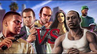 GTA 5 VS GTA SAN ANDREAS / СРАВНЕНИЕ ЛЕГЕНД