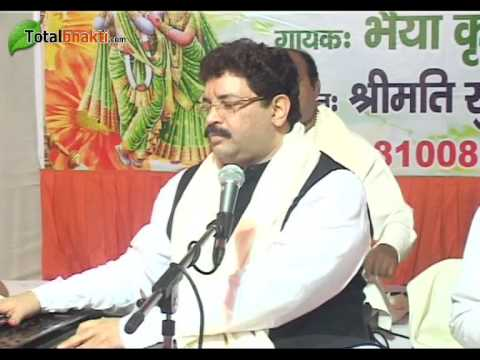 Bajao Radha Naam Ki Taali Bhajan By Bhaiya Krishan Das (Sirsa Wale)