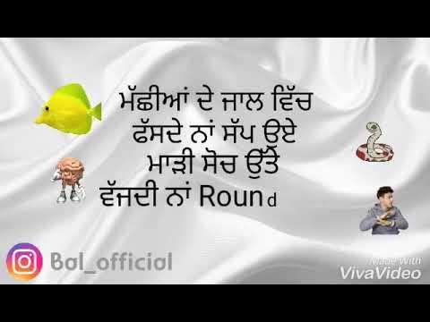 Ghaint   New Punjabi Song   WhatsApp...