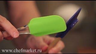 Кулинарные лопатки: какую кулинарную лопатку выбрать. Кулинарная школа ШЕФМАРКЕТ.