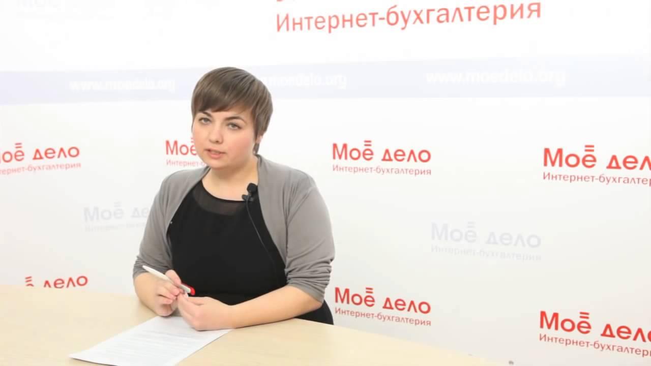 сайт регистрации ип в крыму