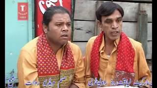 Rajay Puttar [HD] - Full Pothwari Drama