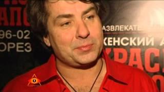 Рынок мужского эскорта в Украине - Вам и не снилось, выпуск 2