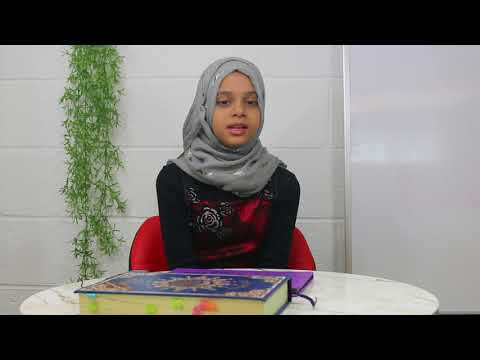 Maryam is reciting complete Surah Qaf