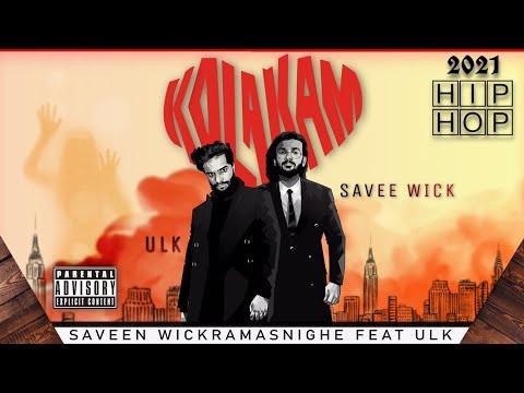 Kolakam (කෝලකම්)Saveen Wickramasinghe X ULK (Official Lyrics Video)