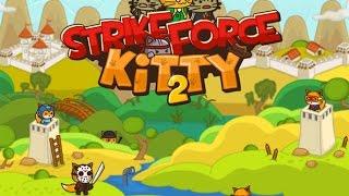 УДАРНАЯ СИЛА КОТОВ 2(strikeforce kitty 2)
