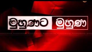 -sajith-premadasa-17-05-2021