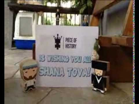 Download SHANA TOVA from Piece of History