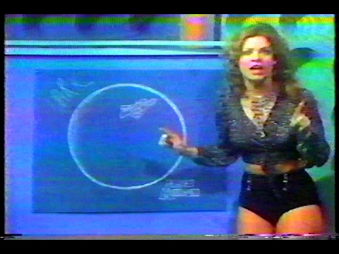 Karmarella Weathergirl