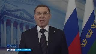Владимир Якушев призвал прийти на выборы