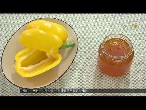 [Smart Living] Recipe : vegetable jam 남은 채소 버리지마세요! 홈메이드 '채소잼' 20160608