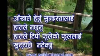 Timile Deko Prem Ko Galfan// By: Jagdish Samal,  New Nepali Modern Song