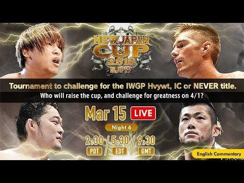 【Live】NEW JAPAN CUP 2018, Mar 15, Tokyo・Korakuen Hall