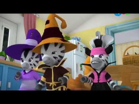 Зебра зуми мультфильм смотреть онлайн все серии подряд бесплатно