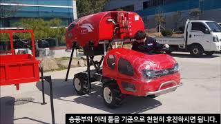 운반차 송풍동영상