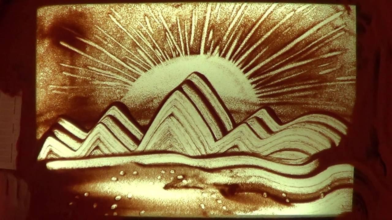 Большой плюс рисования песком в том, что оно не относится к категории занятий, требующих особых познаний. Рисование песком доступно детям с самого раннего возраста. И как любой из видов изобразительного искусства, рисование песком по словам психолога ольги новиковой, «рисунок для.