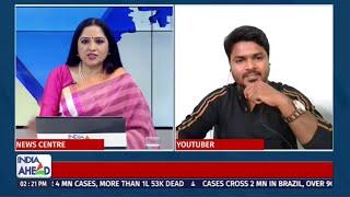 INDIA AHEAD News Channel Interview With Vikram Aditya   Telugu YouTuber   VikramAditya Latest Videos