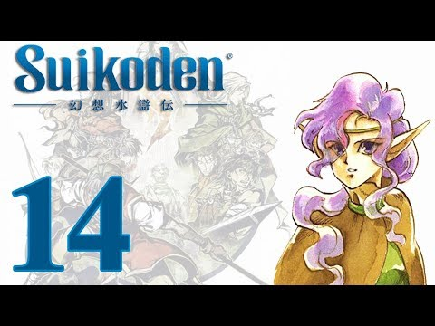 Suikoden: -14- The Power of Hope