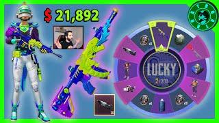 سحب دولاب السلاح M4 بقيمة 21,892 الف شدة😍 وتوزيع شدات للمشاهدين🎁 PUBG MOBILE CB