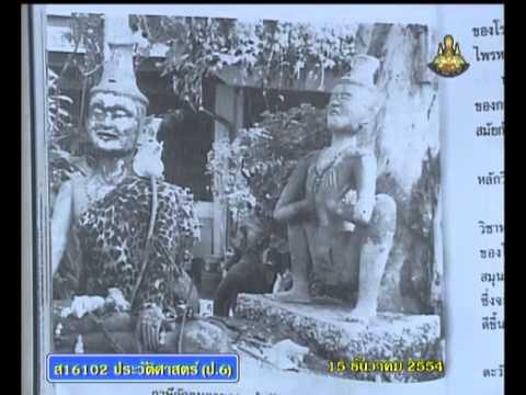 087 P6his 541215 A historyp 6 ประวัติศาสตร์ป 6 หนังสือแนะนำ  คนไทยสมัยก่อน
