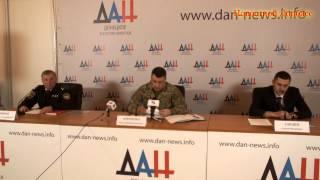 Пресс-конференция представителей МВД ДНР (Полная версия)