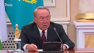 Назарбаев пен Рахмон кездесті