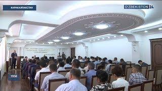 Мероприятие Сената в Каракалпакии