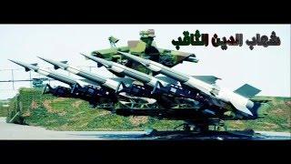 أقوى نظام دفاع جوي عربيا وافريقيا || الجزائري 2016 HD || (كحل يا مخرابي).