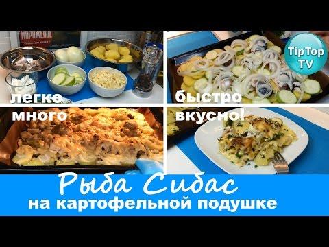 Хачапури по-имеретински — рецепт с фото пошагово. Как