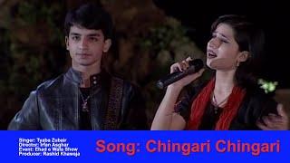 Tayyaba Zubair Performs On Stage Her Song 'Chingari' At PAF Museum, Karachi   Epk Music