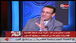 حسب الله: الدستور يعطي البرلمان حق مناقشة اتفاقية ترسيم الحدود.. فيديو