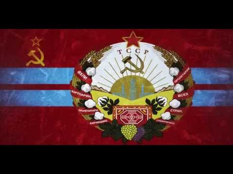 Anthem of the Turkmen Soviet Socialist Republic